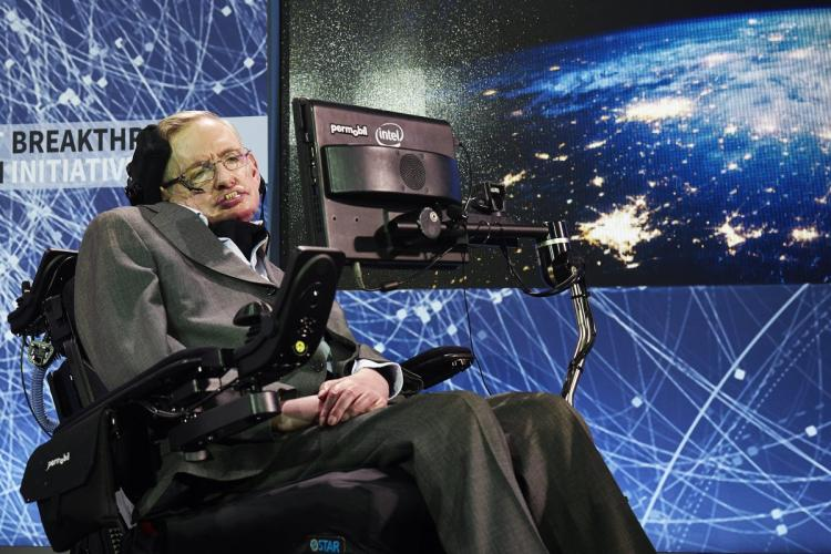 stephen-hawking-world-observatory